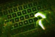 cyber_security_HERO.jpg